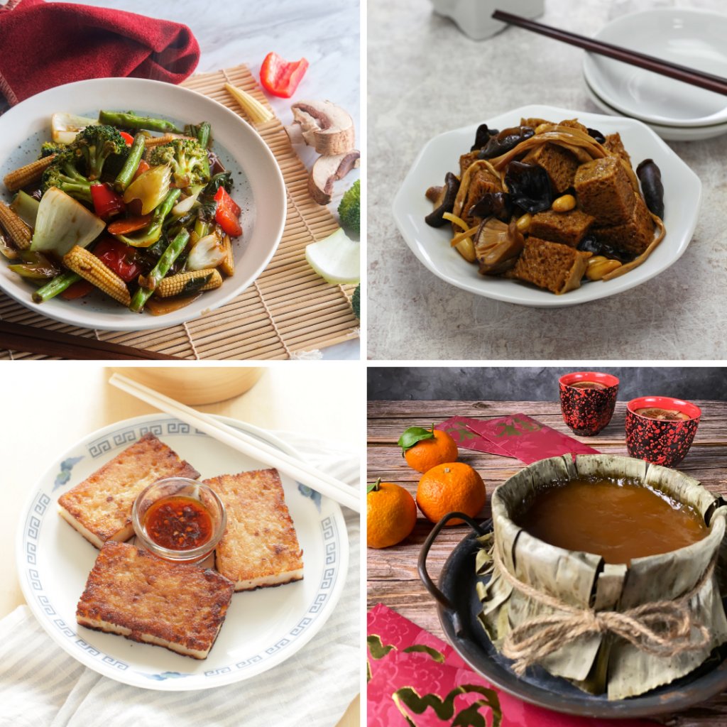 A collage of Lunar New Year Foods. Some of my grandmother's specialty dishes. Top row: 罗汉斋 lo4 hon3 zaai1 (Buddha's delight) and 红烧烤麸 hung4 siu1 haau1 fu1 (braised wheat gluten). Bottom row: 蘿蔔糕 lo4 baak6 gou1 (radish cake) and my personal favourite,年糕 nin4 gou1 (steamed sweet rice cake) or tikoy in Tagalog.